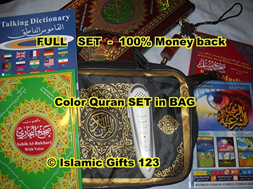 Quran Reading Pen-Amazon-100% Feed Back-Bonus Pack -Best Price.4 Gb Pen- 5 Reciters,5 Translations,Hard Copy Of Color Quran,Free Charger,Free Books And More Visit Our Store For Islamic Crystal Gifts For $3 And Up Doubtless Bay