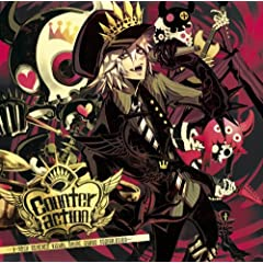 Counteraction �\V-Rock covered Visual Anime songs Compilation�\