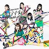 【Amazon.co.jp限定】46th Single「ハイテンション Type D」通常盤 (オリジナル生写真付)