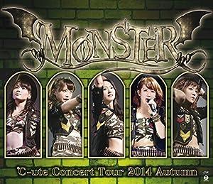 ℃-uteコンサートツアー2014秋~モンスター~ [Blu-ray]