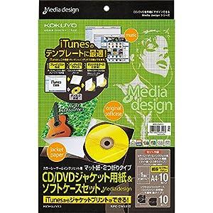 コクヨ レーザープリンタ&インクジェットプリンタ用紙CD/DVDジャケット用紙10枚・ソフトCD/DVDケース10枚セット A4 KPC-CW31D