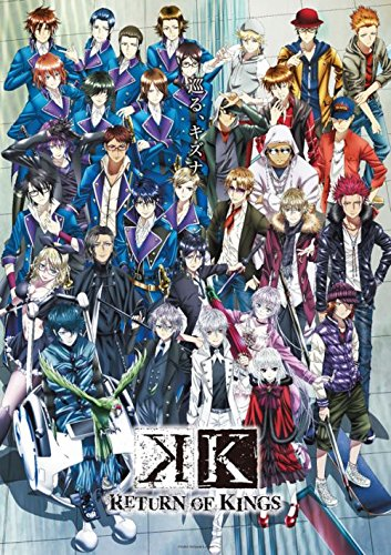 『K RETURN OF KINGS』vol.7【初回限定版】(Blu-ray)