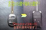 【日本製鍵先】ジャックナイフキー TK2U47A 30系ハリアーに適合 トヨタ車ボタン2ヶ用