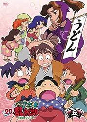 TVアニメ(忍たま乱太郎) DVD 第20シリーズ 五の段
