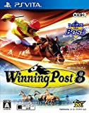 コーエーテクモ the Best Winning Post 8