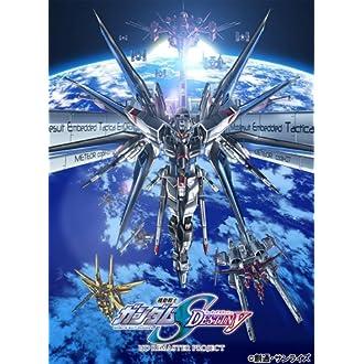 機動戦士ガンダムSEED DESTINY HDリマスター Blu-ray BOX (MOBILE SUIT GUNDAM SEED DESTINY HD REMASTER Blu-ray BOX) 4 初回限定版 (Limited Ed.)
