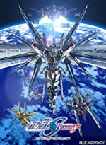 ��ư��Υ������SEED DESTINY HD��ޥ����� Blu-ray BOX (MOBILE SUIT GUNDAM SEED DESTINY HD REMASTER Blu-ray BOX) 4 �������� (Limited Ed.)