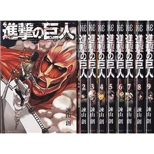 進撃の巨人【28巻】の発売日情報!最新刊も無料で …