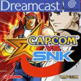 echange, troc Capcom Vs SNK