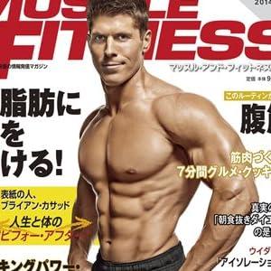 『マッスル・アンド・フィットネス日本版』2014年6月号