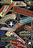 Harley Davidson Collage Garden Flag