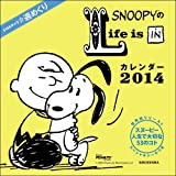 STARキャラ☆週めくり SNOOPYのLife is IN カレンダー 2014