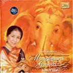 Sings Mangalmurti Ganesh