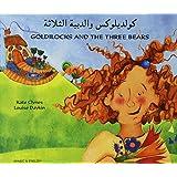 Goldilocks (Arabic and English Edition) ~ Kate Clynes
