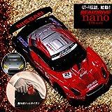 R/C リアルドライブ nano ザナヴィ二スモ GT-R
