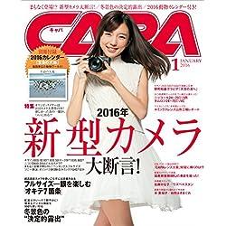 CAPA 2016年1月号[雑誌]