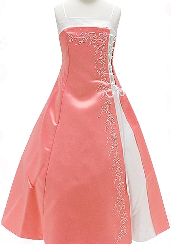 AkiDress Satin A-Line Floral Caviar Elegant Flower Girl Dress
