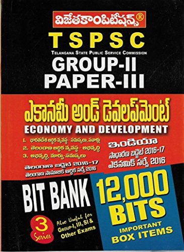 TSPSC Group-II Paper-III Economy and Development Bit Bank 12,000 Bits [ TELUGU MEDIUM ]