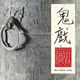 Kronos Quartet, with Wu Man - Tan Dun: Ghost Opera