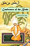 img - for Conference of the Birds: A Mystic Allegory book / textbook / text book