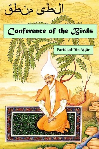 conference of the birds essay Read this essay on the conference of birds come browse our large digital warehouse of free sample essays get the knowledge you need in order to pass your classes.