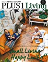 PLUS1 Living No.88 (別冊PLUS1 LIVING)