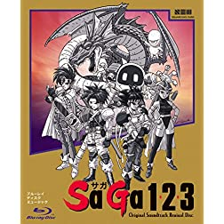 Saga 1 2 3 [Blu-ray]