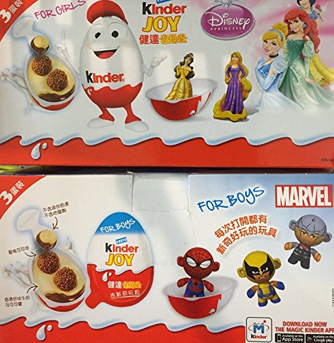Marvel & Princess Chocolate (3 Eggs) in Box Surprise JOY for Boys & Girl Toy Inside