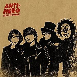 ANTI-HERO(アンタイヒーロー)初回限定盤A[CD+DVD(ANTI-HERO Music Video+メイキング映像)]