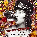 Soviet Kitsch (W/DVD)