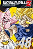 DRAGON BALL Z #48 [DVD]