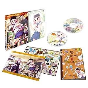 【Amazon.co.jp限定】がっこうぐらし!第1巻 (全巻購入特典:「描きおろし全巻収納BOX」引換シリアルコード付)(初回限定版)[Blu-ray]