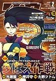 月刊 COMIC (コミック) リュウ 2009年 02月号 [雑誌]