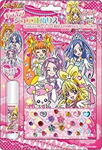 Glitter Jewel Coloring pounding! Cure (japan import)