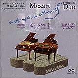 モーツァルト:フォルテピアノデュオ クラヴィーアの歴史と名器II