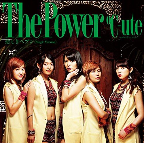 The Power/悲しきヘブン(初回生産限定盤A)(DVD付)