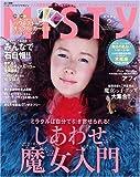 MISTY (ミスティ) 2010年 02月号