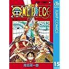 ONE PIECE モノクロ版 15 (ジャンプコミックスDIGITAL)