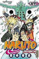 Naruto Vol.67