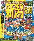るるぶ新潟 佐渡'10 (るるぶ情報版 中部 4)
