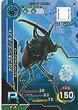新甲虫ムシキング/クロゴホンヅノカブト/ムシカードPR-016