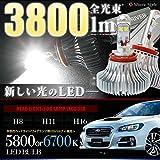 【6700K 】レヴォーグ フォグ LED フォグランプ 明るさMAX26WのLEDフォグランプ H8 H11 H16 形状フォグ 5800K 6700...