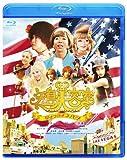 矢島美容室 THE MOVIE ~夢をつかまネバダ~メモリアル・エディション [Blu-ray]