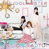 THE IDOLM@STER MILLION RADIO! DJCD Vol.01(初回限定盤A)(Blu-ray Disc付)