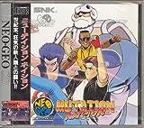 Mutation Nation - Neo Geo CD - JAP