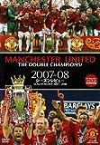 マンチェスター・ユナイテッド公式DVD THE DOUBLE CHAMPIONS! 2007-08シーズンレビュー