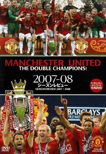 【Amazonの商品情報へ】マンチェスター・ユナイテッド公式DVD THE DOUBLE CHAMPIONS! 2007-08シーズンレビュー