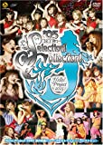 Hello!Project 2005 �Ƥβ��إ��硼 -��05���쥯�����!���쥯�����!- [DVD]