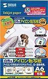 SANWA SUPPLY JP-TPR6 インクジェット用Tシャツ転写用プリント紙