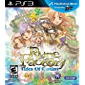 Rune Factory: Tides Of Destiny - PlayStation 3 Standard Edition